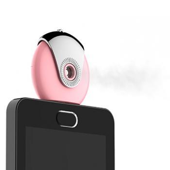 Innovation Gift Facial Sprayer, Portable Nano-scale Mist Moisturizer Sprayer